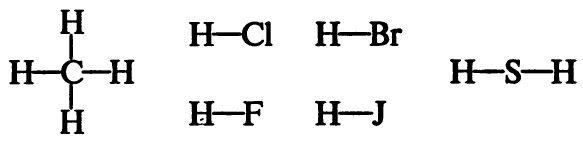 Составление структурных формул бескислородных кислот